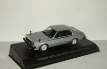 Ниссан Nissan Skyline 2000 Turbo GT-E.S 1980 Серебристый DiSM 1:43