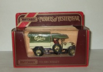 Crossley Carlsberg Y-13 1918 Models of Yesterday Matchbox 1:47 в Коробке